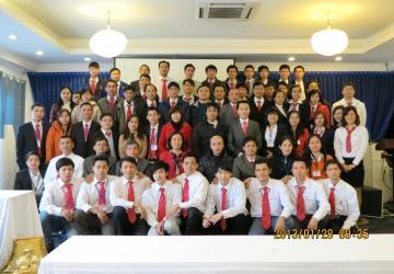 Lễ tổng kết 2012