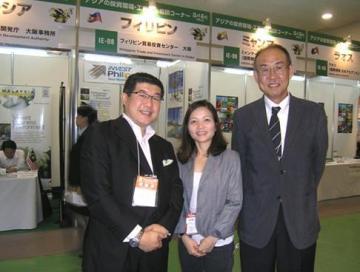 Hà Yến tham dự Hội chợ Nhật Bản