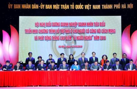 Báo Dantri.vn đưa tin: Công ty Cổ phần Hà Yến vinh dự đón nhận Cờ thi đua của thành phố Hà Nội