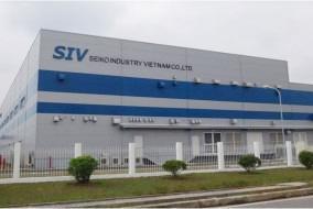 Nhà máy Akita Seiko