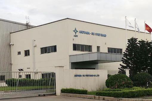 Nhà máy AKIYAMA