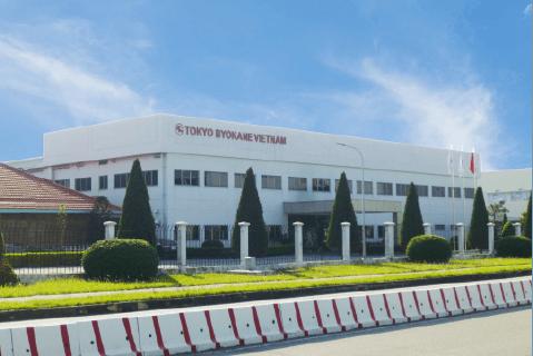 Nhà máy BYOKANE