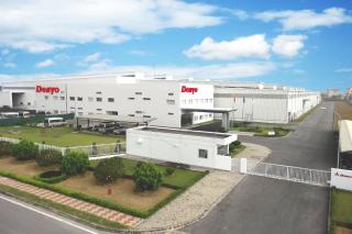 Nhà máy Denyo