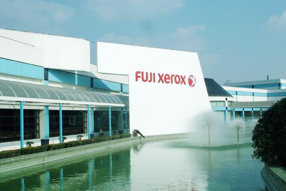 Nhà máy fujixerox