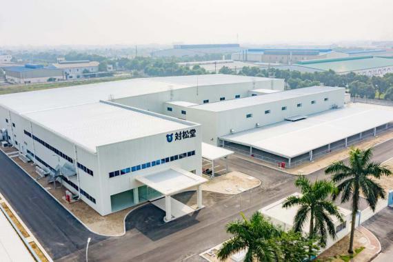 Nhà máy Gentherm Việt Nam