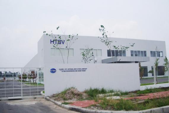 Nhà máy HTSV