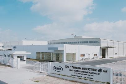 Nhà máy Ihara
