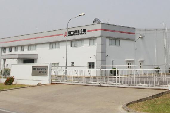 Nhà máy MHI