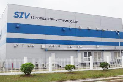 Nhà máy Seiko