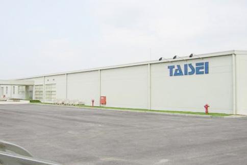 Nhà máy TAISEI