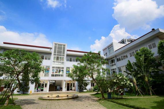 Trường mầm non thần đồng Bright School